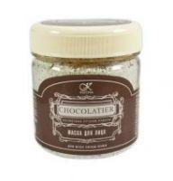 "Маска «Chocolatier» ТМ ""Клеона"" (100гр.)"